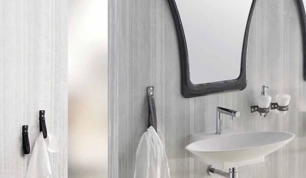 Composizione mobili bagno sospesa moderna realizzata in italia aosta